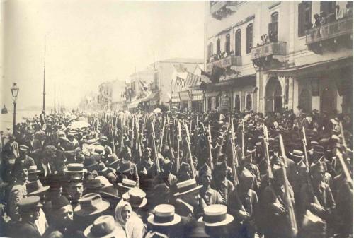 Greek_army_Smyrne_1919