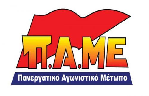 isci_pame