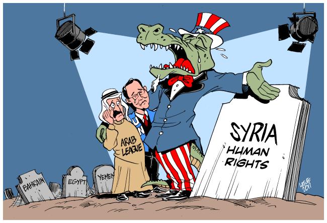 Karikatür: Carlos Latuff - 2011